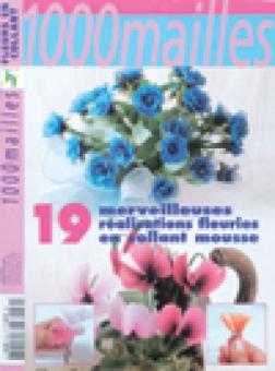 1000 Mailles- FLEURS EN COLLANT-MOUSSE 2048-085