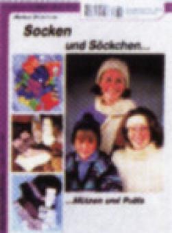 Andrea Socken und Söckchen 0601
