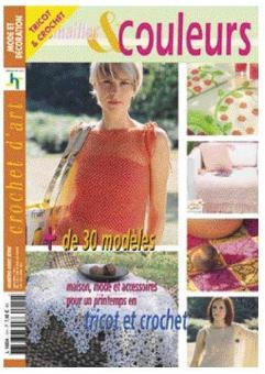 Crochet d'Art 6934-019