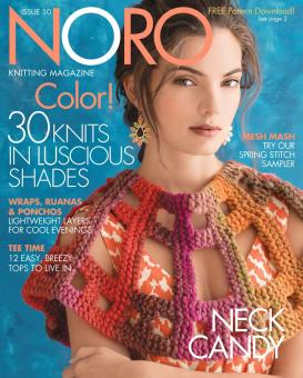 Noro Magazine Spring/Summer-Issue10 - 2017