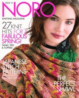 Noro Magazine Spring/Summer Issue 12- 2018