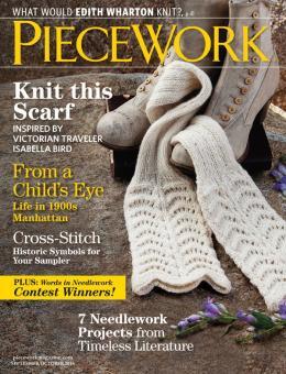 PIECEWORK September-October 2014