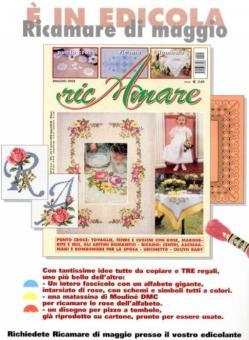 RicAmare - Maggio 2004